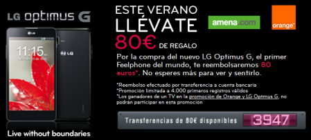 LG regala 50€ al comprar un terminal Optimus G de Orange o amena.com